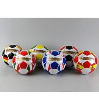Futbola bumba Laser bērniem 439245 ar dažādiem karogiem
