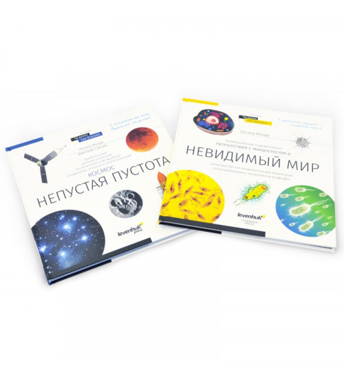 Grāmatas Space. Microworld. Knowledge book (two-volume edition) 70729