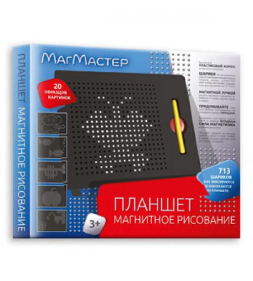 Magnētiska planšete MagMaster lielā L MP01